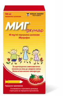 МИГ ДЖУНИЪР СУСП. 40МГ/МЛ 100МЛ