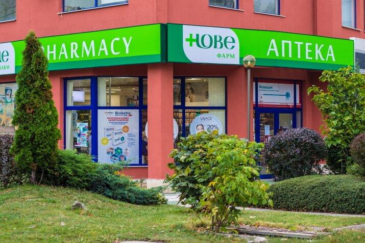Аптека НОВЕ 3