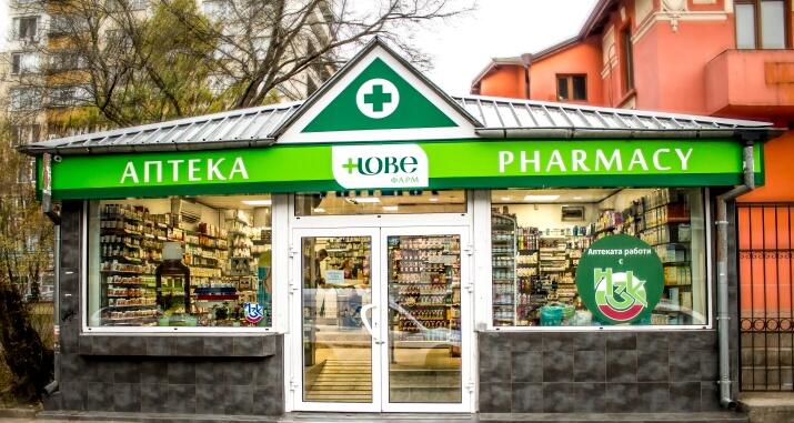 Аптека НОВЕ 6