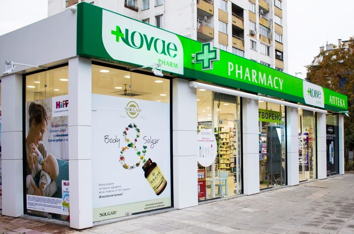 Аптека НОВЕ 7